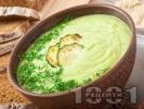 Рецепта Крем супа от тиквички със сметана и копър